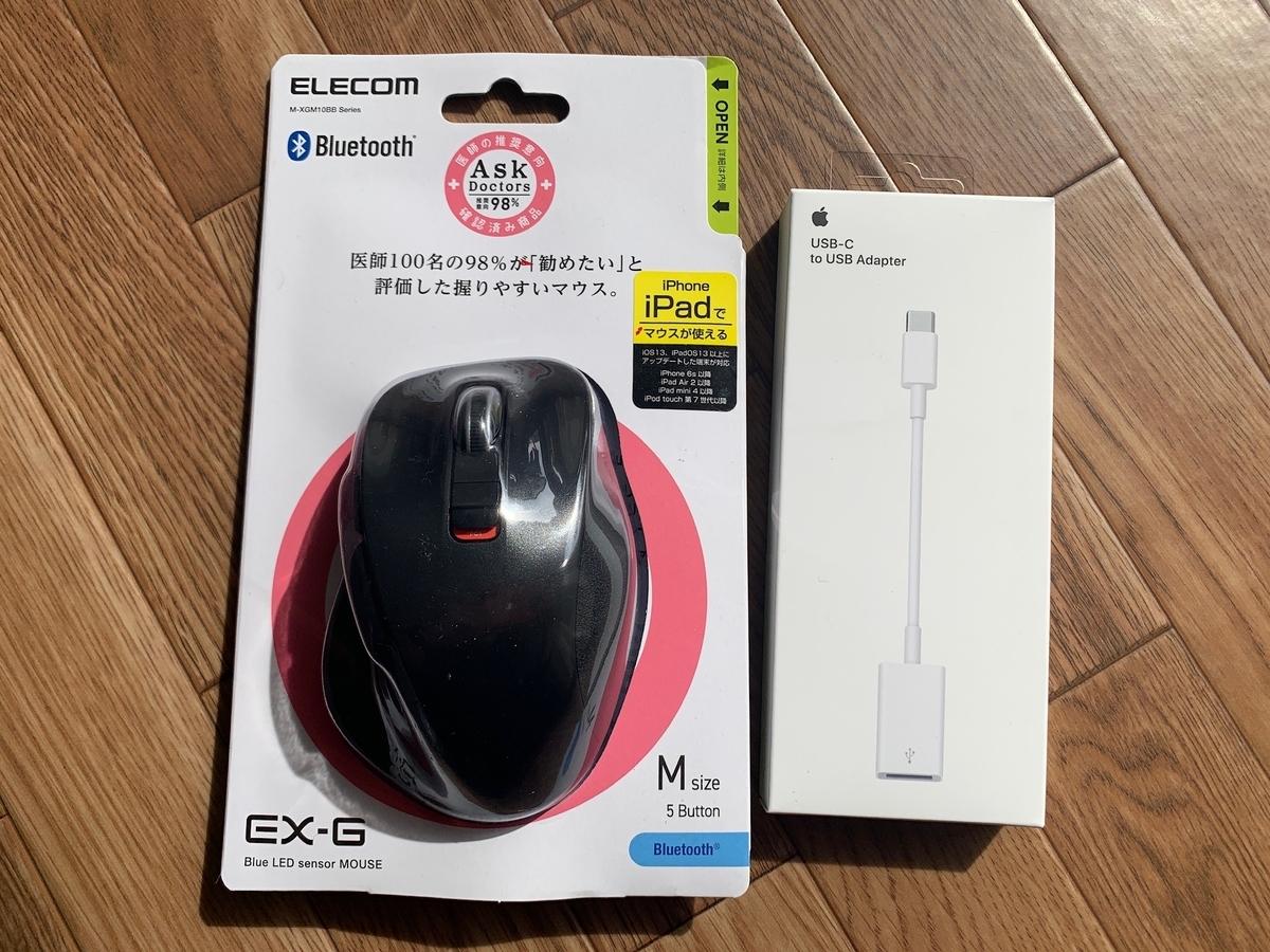Bluetoothマウス、変換ケーブル
