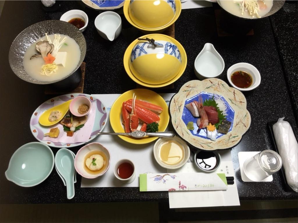 f:id:oga_kuzu:20171011205047j:image