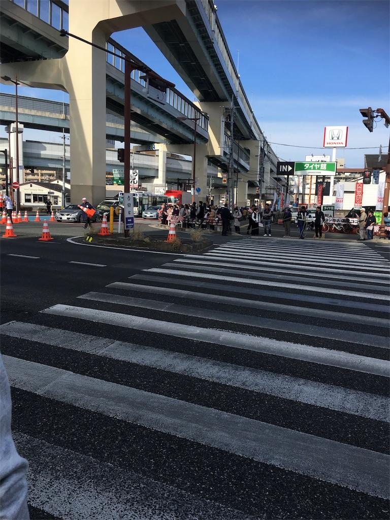 f:id:oga_kuzu:20171203153909j:image