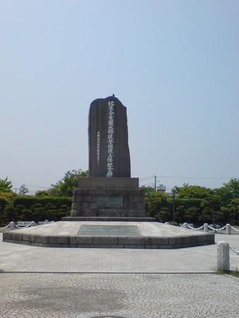 ペリー記念碑