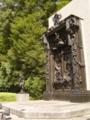 [美術館]国立西洋美術館『地獄の門』2