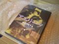 [DVD]『アエリータ』