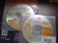 [DVD]『ダージリン急行』と『デリカテッセン』