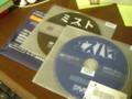 [DVD]『エスパイ』と『ミスト』