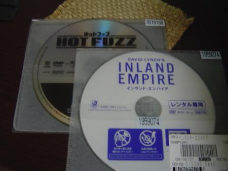 『HOT FUZZ』と『インランド・エンパイア』
