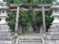 [神社][鳥居]伊賀丸柱諏訪神社