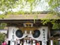 [神社]熊野本宮大社