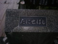 20090812052358
