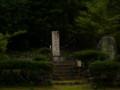 20090812054924