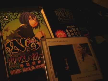 [CD][書籍]