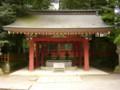 [神社][手水舎]香取神宮(千葉県香取市)