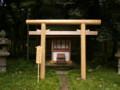 [神社][鳥居]匝瑳神社 - 香取神宮境内摂社