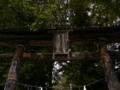 [神社][鳥居]鬼無里神社 - 長野市鬼無里