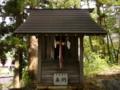 [神社]鬼無里神社 摂社 - 長野市鬼無里
