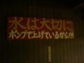中山高原キャンプ場