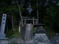 [神社][鳥居]戴神社 - 大町市美麻