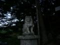 [神社][狛犬]戴神社 - 大町市美麻