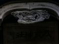 [神社]成就神社 - 小川村成就