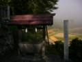 [神社]白髭神社 - 長野市鬼無里祖山