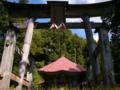 [神社][鳥居]虫倉神社 伊折 - 中条村虫倉山