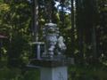 [神社][狛犬]虫倉神社 伊折 - 中条村虫倉山