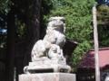 [神社][狛犬]小根山小川神社 - 小川村