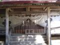 [神社]小根山小川神社 - 小川村
