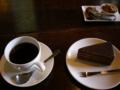 喫茶店美麻珈琲