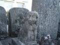[神社][狛犬]御嶽神社 - 美ヶ原王が頭