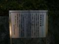 [神社]足長神社 - 諏訪市四賀