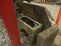 [神社][手水舎]古峰神社 - 八千代市吉橋