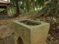 [神社][手水舎]八幡神社 - 八千代市吉橋高本