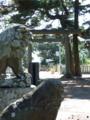 [神社][鳥居][狛犬]須賀神社 - 鴨川市広場