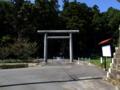 [神社][鳥居]莫越山神社 - 南房総市沓見