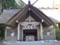 [神社]id:ogajud - 高家神社