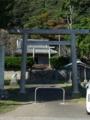 [神社][鳥居]青根原神社 - 南房総市白浜町白浜