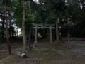 [神社][鳥居]巌嶋神社 - 印西市船尾