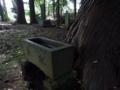 [神社][手水舎]水盤 巌嶋神社 - 印西市船尾