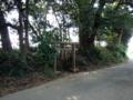 [神社][鳥居]道祖神社 - 八千代市麦丸