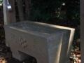 [神社][手水舎]妙見神社 - 八千代市桑納
