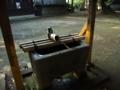 [神社][手水舎]長崎神社 - 東京都豊島区長崎