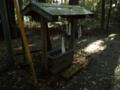 [神社][手水舎]菅原神社 - 千葉県八千代市下高野
