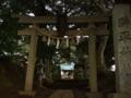 [神社][鳥居]時平神社 - 千葉県八千代市萱田町