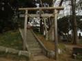 [神社][鳥居]仙元宮 - 阿夫利神社境内社 - 千葉県八千代市島田台