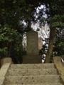 [神社]仙元宮 - 阿夫利神社境内社 - 千葉県八千代市島田台
