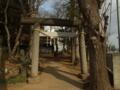 [神社][鳥居]阿夫利神社 - 千葉県八千代市島田台