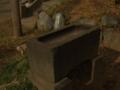 [神社][手水舎]阿夫利神社 - 千葉県八千代市島田台