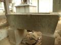 [神社][手水舎]熱田神社 - 千葉県八千代市平戸