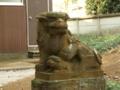 [神社][狛犬]熱田神社 - 千葉県八千代市平戸