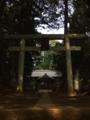 [神社][鳥居]熱田神社 - 千葉県八千代市佐山